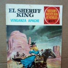 BDs: GRANDES AVENTURAS JUVENILES Nº 12. EL SHERIFF KING: VENGANZA APACHE. Lote 182486490