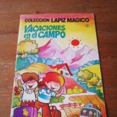 Tebeos: COLECCIÓN LÁPIZ MÁGICO 8. VACACIONES EN EL CAMPO.. Lote 182583878