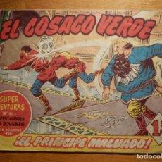 Tebeos: COMIC - EL COSACO VERDE - Nº 603 ¡EL PRÍNCIPE MALVADO! SUPER AVENTURAS Nº 108 - 1962. Lote 182643051