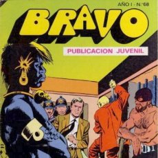 Tebeos: BRAVO - Nº 68-. INSPECTOR DAN- Nº 34 -GRAN JORGE MACABICH-1976-BUENO-MUY DIFÍCIL- LEAN-2334. Lote 182690872