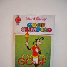 Tebeos: GOOF OLÍMPICO - WALT DISNEY - COLECCIÓN HOGAR FELIZ Nº 21 - BRUGUERA 1ª ED. 1972. Lote 182891022