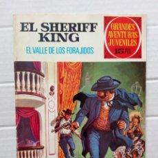 Tebeos: GRANDES AVENTURAS JUVENILES Nº 39. EL SHERIFF KING: EL VALLE DE LOS FORAJIDOS. Lote 182955951