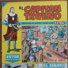 Tebeos: EL CAPITAN TRUENO. Nº 245 EXTRA 1964. AÑO V ORIGINAL. EDITORIAL BRUGUERA. Lote 182974353