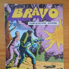 Tebeos: BRAVO Nº 18 - INSPECTOR DAN Nº 9 - BRUGUERA (FW). Lote 183009736