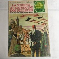 Tebeos: JOYAS LITERARIAS Nº 164. Lote 183358161
