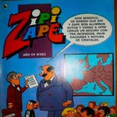Tebeos: COMIC ZIPI Y ZAPE 663 AÑO XIV NUEVO 1986. Lote 183401863