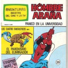Tebeos: Nº 25 SPIDERMAN-EL HOMBRE Y LA MUJER ARAÑA-HULK-AVENTURAS CINE- TV NUEVO AÑOS 80. Lote 183404071