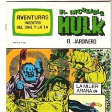Tebeos: Nº 26 SPIDERMAN-EL HOMBRE Y LA MUJER ARAÑA-HULK-AVENTURAS CINE- TV NUEVO AÑOS 80. Lote 183404315