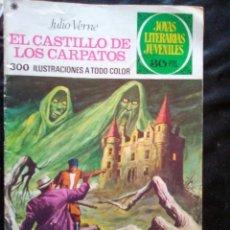 Tebeos: JOYAS LITERARIAS JUVENILES- Nº 128 -EL CASTILLO DE LOS CÁRPATOS-JUAN ESCANDELL-2ª EDIC-1978-LEA-2263. Lote 183416581