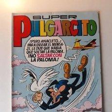 Tebeos: SUPER PULGARCITO EXTRA - BRUGUERA 1972. Lote 183569932