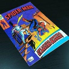 Tebeos: BASTANTE NUEVO SPIDERMAN 5 BRUGUERA SPIDER-MAN. Lote 183708793