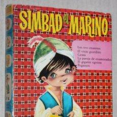 Tebeos: SIMBAD EL MARINO Y OTROS CUENTOS ( COLECCIÓN HEIDI Nº14 DE BRUGUERA.). Lote 183711702