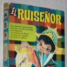 Tebeos: EL RUISEÑOR Y OTROS CUENTOS ( COLECCIÓN HEIDI Nº18 DE BRUGUERA.). Lote 183712397