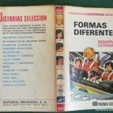 Tebeos: HISTORIAS SELECCIÓN - FORMAS DIFERENTES 1/72 - SERIE CIENCIA FICCIÓN 3 - MUY BUENO. Lote 184106927