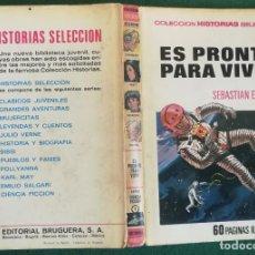 Tebeos: HISTORIAS SELECCIÓN - ES PRONTO PARA VIVIR 1/71 - SERIE CIENCIA FICCIÓN 1 - MUY BUENO. Lote 184107035