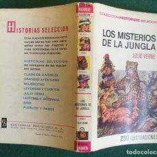 Tebeos: HISTORIAS SELECCIÓN - LOS MISTERIOS DE LA JUNGLA 1/68 - SERIE JULIO VERNE 13 - BUENO. Lote 184107346