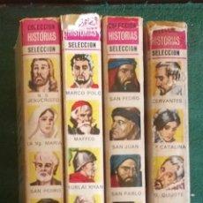 Tebeos: HISTORIAS SELECCIÓN - LOTE HISTORIA Y BIOGRAFÍA (4 TOMOS) - BUEN ESTADO. Lote 184146512