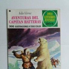 Tebeos: AVENTURAS DEL CAPITAN HATTERAS. BRUGUERA. 1978.. Lote 184300228