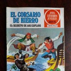 Tebeos: EL CORSARIO DE HIERRO. Nº 5. JOYAS LITERARIAS. BRUGUERA. 1977.. Lote 184334157
