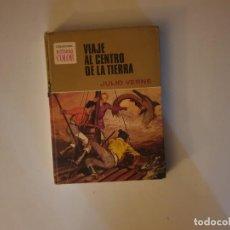 Tebeos: VIAJE AL CENTRO DE LA TIERRA N. 2 1976. Lote 184362390