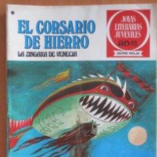 Tebeos: EL CORSARIO DE HIERRO LA ZINGARA DE VENECIA Nº 39. Lote 184873353
