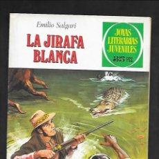 Tebeos: JOYAS LITERARIAS JUVENILES NUMERO 204 LA JIRAFA BLANCA. Lote 184889341