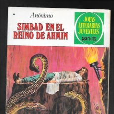Tebeos: JOYAS LITERARIAS JUVENILES NUMERO 202 SIMBAD EN EL REINO DE AHMIN. Lote 184890037