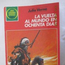 Tebeos: JOYAS LITERARIAS JUVENILES Nº 17 LA VUELTA AL MUNDO EN OCHENTA DIAS JULIO VERNE 1984. Lote 184934555