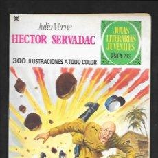 Tebeos: JOYAS LITERARIAS JUVENILES NUMERO 167 HECTOR SERVADAC. Lote 185025120