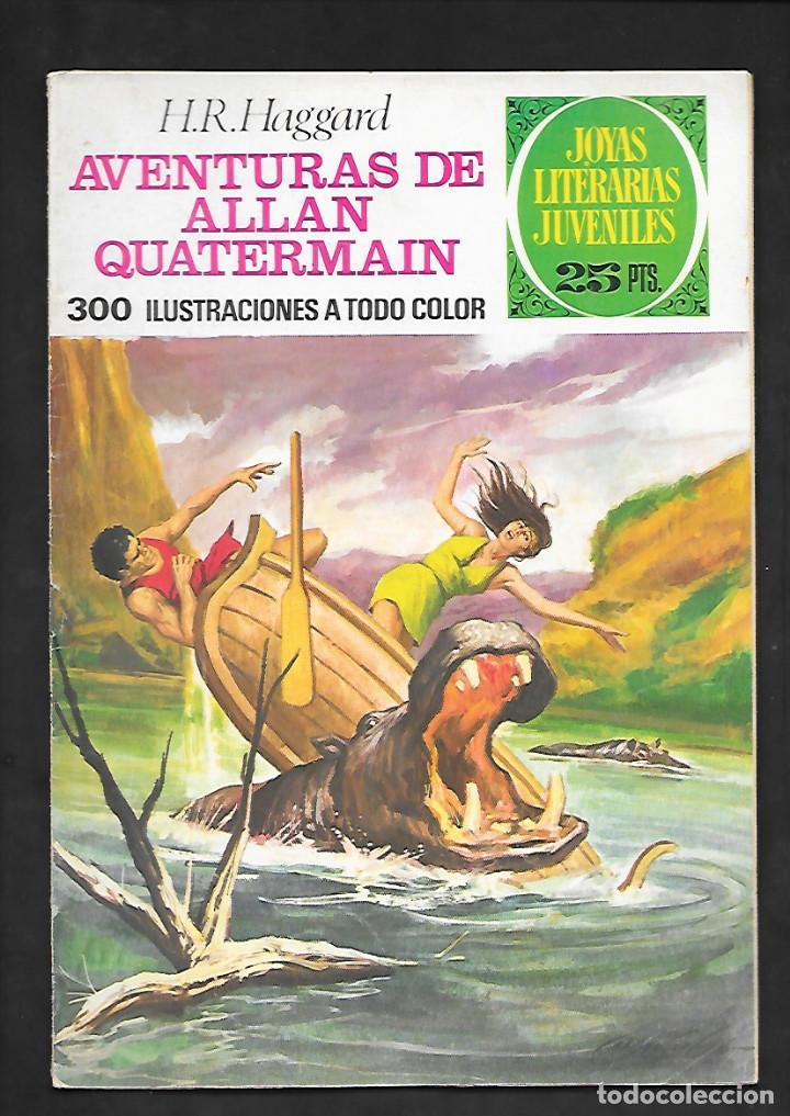 JOYAS LITERARIAS JUVENILES NUMERO 160 AVENTURAS DE ALLAN QUATERMAIN (Tebeos y Comics - Bruguera - Joyas Literarias)