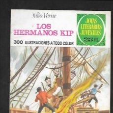 Tebeos: JOYAS LITERARIAS JUVENILES NUMERO 158 LOS HERMANOS KIP. Lote 185414535