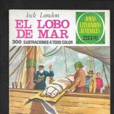 Tebeos: JOYAS LITERARIAS JUVENILES NUMERO 155 EL LOBO DE MAR. Lote 185434485