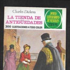 Tebeos: JOYAS LITERARIAS JUVENILES NUMERO 154 LA TIENDA DE ANTIGÜEDADES. Lote 185441026