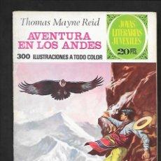 Tebeos: JOYAS LITERARIAS JUVENILES NUMERO 130 AVENTURAS EN LOS ANDES. Lote 185700666
