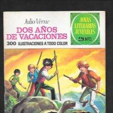 Tebeos: JOYAS LITERARIAS JUVENILES NUMERO 117 DOS AÑOS DE VACACIONES. Lote 185713217