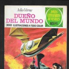 Tebeos: JOYAS LITERARIAS JUVENILES NUMERO 114 DUEÑO DEL MUNDO. Lote 185714768