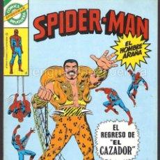 Tebeos: COMIC SPIDERMAN 56 SPIDER-MAN 1982 EL HOMBRE ARAÑA. Lote 185789363