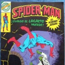 Tebeos: COMIC SPIDERMAN 55 SPIDER-MAN 1982 EL HOMBRE ARAÑA. Lote 185789585