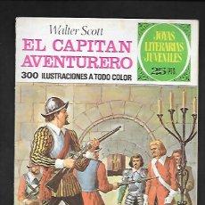 Tebeos: JOYAS LITERARIAS JUVENILES NUMERO 74 EL CAPITAN AVENTURERO. Lote 185878723