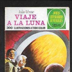 Tebeos: JOYAS LITERARIAS JUVENILES NUMERO 72 VIAJE A LA LUNA. Lote 185879545