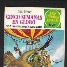 Tebeos: JOYAS LITERARIAS JUVENILES NUMERO 62 CINCO SEMANAS EN GLOBO. Lote 185882768