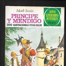 Tebeos: JOYAS LITERARIAS JUVENILES NUMERO 32 PRINCIPE Y MENDIGO. Lote 185930778