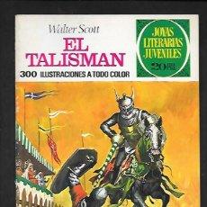 Tebeos: JOYAS LITERARIAS JUVENILES NUMERO 30 EL TALISMAN. Lote 185931067