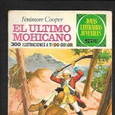 Tebeos: JOYAS LITERARIAS JUVENILES NUMERO 12 EL ULTIMO MOHICANO. Lote 186020172