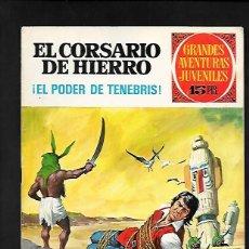 Tebeos: GRANDES AVENTURAS JUVENILES NUMERO 13 EL CORSARIO DE HIERRO EL PODER DE TENEBRIS. Lote 186157790