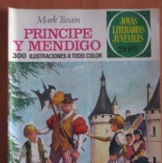 Tebeos: JOYAS LITERARIAS JUVENILES Nº 32 PRINCIPE Y MENDIGO. Lote 186218390