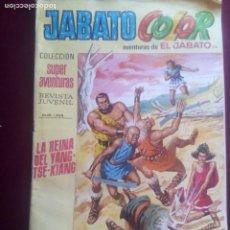 Tebeos: JABATO COLOR. Lote 186227142