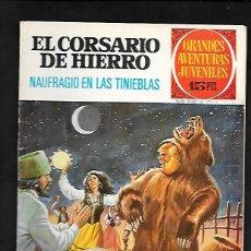 Tebeos: GRANDES AVENTURAS JUVENILES NUMERO 45 EL CORSARIO DE HIERRO NAUFRAGIO EN LAS TINIEBLAS. Lote 186183863
