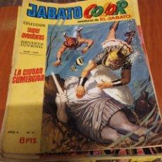 Tebeos: JABATO COLOR,58 COMICS,1 PRIMERA ÉPOCA. Lote 187148470