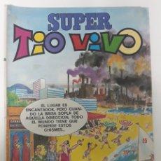 Tebeos: COMIC SÚPER TÍO VIVO JULIO 1978. Lote 187217922